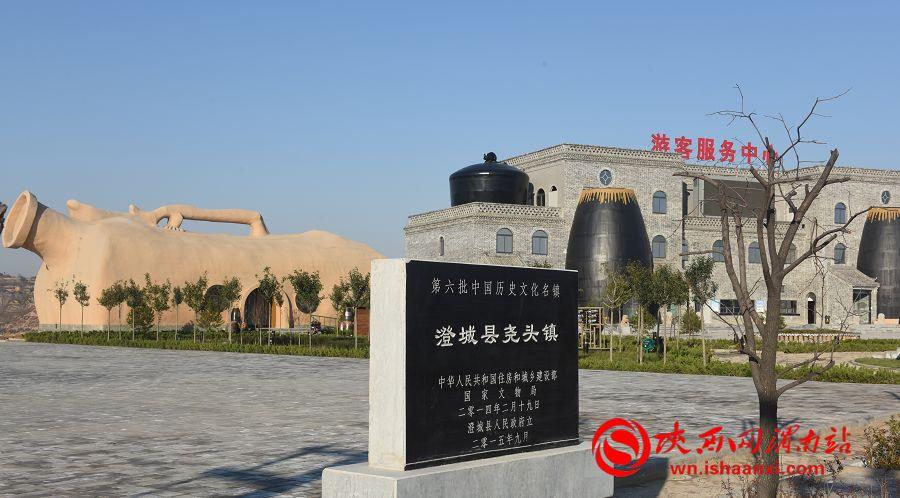 尧头窑遗址位于历史名镇尧头镇附近,依山傍水,风景独特,拥有深厚的历史人文景观。记者 杨青山 摄